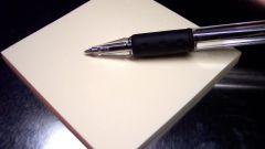 Как научиться стенографии