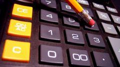 Как складывать отрицательные числа