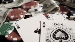 How to quickly learn to play poker
