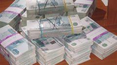 Как потратить миллион рублей в 2018 году