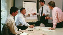 Как составить отчет о продаже