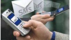 Как восстановить удаленное сообщение на телефоне