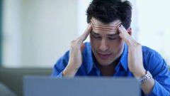 Как лечить застуженную голову