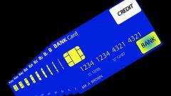 Как найти в банках счета