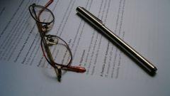 Как составить служебное письмо