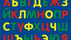 Зачем нужны заглавные буквы
