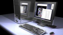 Как определить ip компьютера