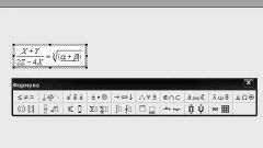 Как вставить формулу в документ
