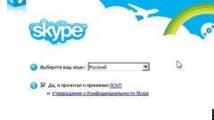 Как удалить акаунт в скайпе