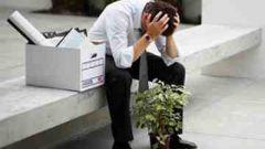 Как найти уровень безработицы
