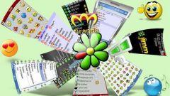 Как вернуть свой номер ICQ