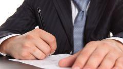 Как возложить ответственность на директора предприятия
