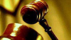 Как составить обжалование в суд