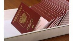 Как заполнить заявление на получение загранпаспорта