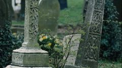 Как узнать, на каком кладбище похоронен человек