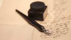 Как написать романтическое письмо