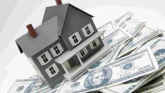 Как оплатить налог на недвижимость