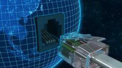 Как удалить сеть