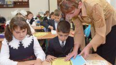 Как оформить отчёт по педагогической практике