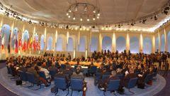 Что такое саммит