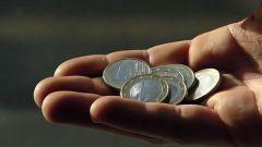 Как начислить налоги на заработную плату