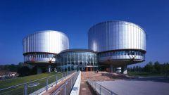 Как написать жалобу в европейский суд