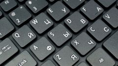 Как определить нажатие клавиши