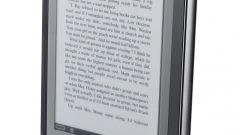Как защитить электронную книгу