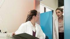 Как лечить воспаление яичника