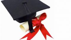 How to determine the authenticity of the diploma