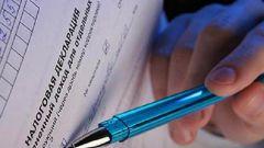Как получить социальный налоговый вычет за обучение