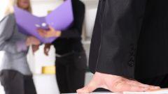 Как заполнять служебное задание
