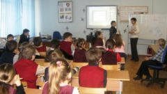Как провести семинар в начальной школе