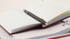 Как написать сочинение на заданную тему