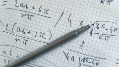 Как найти производную неявной функции