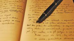 Роман по собственному сюжету: как написать