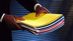 Как отправлять сопроводительное письмо