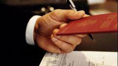 Как написать заявление на загранпаспорт