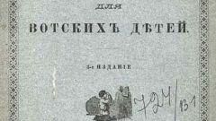 Почему нужно изучать русский язык