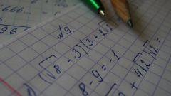 Как определить степень многочлена