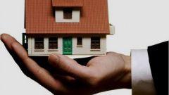 Для чего нужно приватизировать жилье