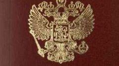 Что нужно для оформления паспорта РФ