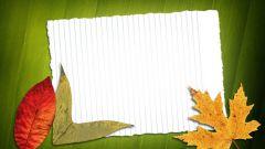 Как сделать рамку из осенних листьев в фотошоп
