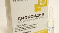 Как применять Диоксидин