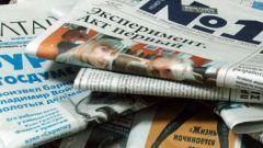 Как сделать новостной сайт