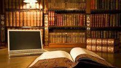 Зачем нужны лингвистические словари