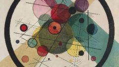 Как узнать диаметр круга