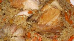 How to make pilaf chicken