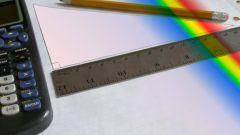 Как найти основание равнобедренного треугольника по двум сторонам