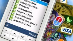 Как заплатить за телефон через мобильный банк
